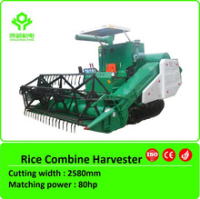 Track self-propelled 4LZ-3.0 rice combine harvester