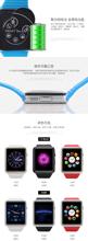 2015 Hot Sale Ladies Smart Watches, New Designed Smart Watch Phone.