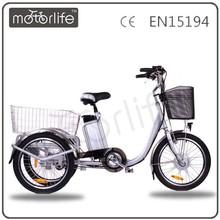 MOTORLIFE/OEM brand EN15194 36v 250w electric three wheel bike for sale