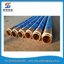 Promotional expandable rubber concrete pump hose