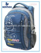 Nylon promotional bag 1950#