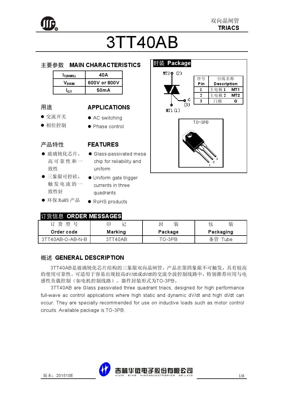 3tt40ab Triac 40a 800v Triode Ac Semiconductor Switch 40a800v Buy Characteristics Product Description