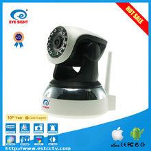 HD megapixel wifi wireless auto focus ip camera