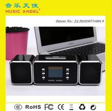 MUSIC ANGEL National agent recruiting mini music cube speaker with multi-functions