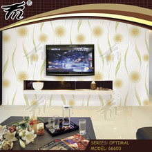 Wallcovering/wall covering/wall paper/wallpaper catalogue