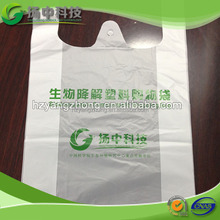 hot sell delicate multicolor big shopping plastic bags
