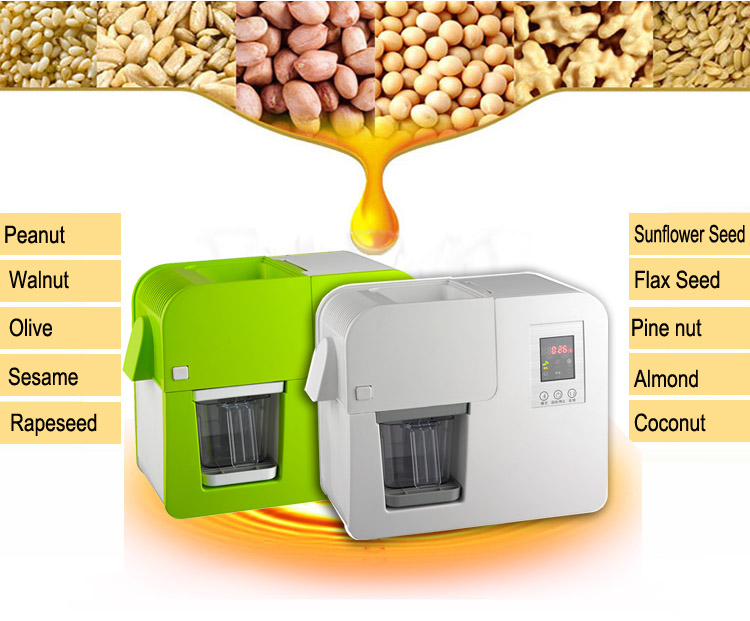 home oil press machine