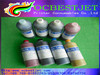 Chinese suppliers! Thermal transfer ink/ sublimation ink for Epson 11880