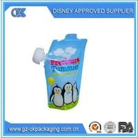 liquid packaging/automatic liquid packaging machine/liquid food packaging bag