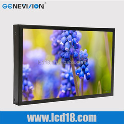 "10.4"" Factory Customized LCD/LED TV Multimedia Digital Signage Players factory"