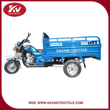 200cc 250cc 300cc Petrol Engine Agricultural Cargo Tricycle Made in Guangzhou
