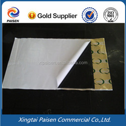 best after-sales service sound insulation butyl rubber,waterproof butyl rubber putty