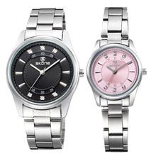 skone 7298 New design cheap gift couple lover wrist watch