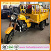 China cheapest 3 wheel cargo tricycle, three wheel motorcycle for sale