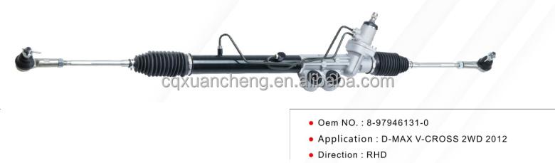 D-MAX V-CROSS 2WD 2012 8-97946131-0.jpg