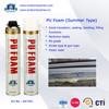 Aristo 750ml Aerosol Summer Type Straw / Gun Expanding Foam / Expanding Polyurethane Foam/ Liquid PU Foam