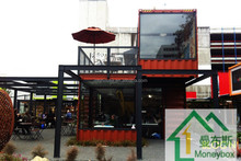 Vacational Container House Holiday Hotel/ cafe shop