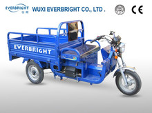3 wheel pertol motorcycle with cheap price made in china