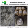 Factory direct supply Agrochemical/insecticide Acetamiprid 97%TC 20%SP 20%SL CAS 135410-20-7