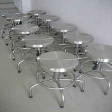 CE certification stainless steel lab stool with footrest