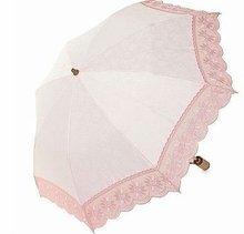 fashional lady umbrella/ lady parasol umbrella pink umbrella