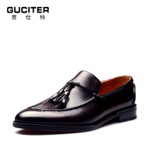Pure manual Loafer mens shoes manually change color
