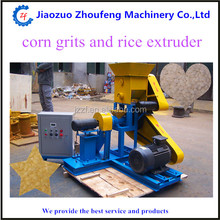 2015 new style rice and corn grits popping machine/extruder maker/snack puffed making machine(whats app:0086-15713917781)