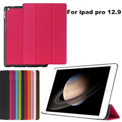 Hot Selling Slim Voltage 3 Fold Stand Flip Leather Case Luxury Magnetic Smart Cover For iPad Pro 12.9 inch