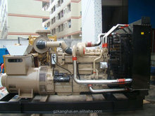 45KVA YuChai ATS diesel generator factory price made in China