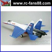 Art-Tech SU-27 Knight rc airplane jet the BII 2.4G 6ch Radio RTF
