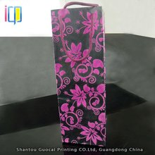 Black purple flocking cover recycled bag in box wine