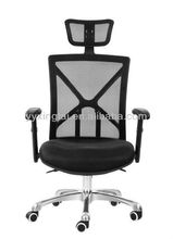 mechanism swivel mesh office chair with footrest