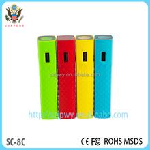 Christmas gift selling portable mascara power bank 2600mah best power bank brand