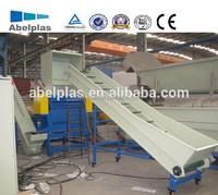 plastic film washing and recycling machine/pp pe film washing machine