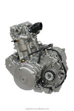600cc tricycle engine motorcycle engine