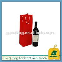 recycled bottles PP non woven bag, MJ-NW0551-Y, China Supplier