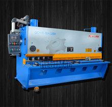 CNC sheet metal hydraulic shearing machine/brand new china factory hydraulic guilotine shearing machine