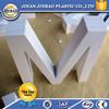 plastic material art works raw material pvc foam board
