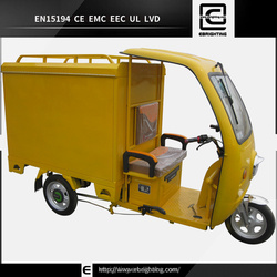 electric tricycle cabin cargo tricycle for sale electric cabin cargo tricycle three wheel