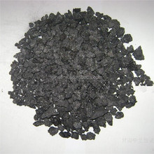 carburizer/carbon additive