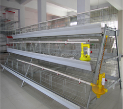 FRD-Hot Selling Broiler Breeding Cage For Bird With Best Price