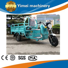 electric high quality 3 wheel motorcycle with best price