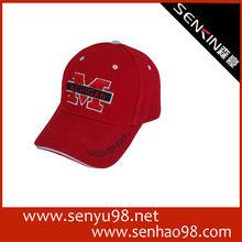 100% Cotton Embroidery Promotional Cap