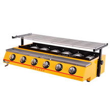 [ETON] ET-K233 Six Head Environmental Gas Barbecue Grill
