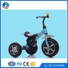 baby tricycle /push ride on toy trike for kids/ pedal push kids trike