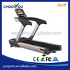 2015 Commercial Treadmill With Heart Rate Sensor/Touch Screen And TV