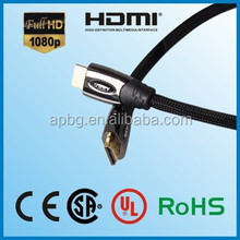 High speed hdmi 1.4 cable metal for 4K*2K