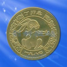 gold metal Chinese Zodiac coin badge for collectable