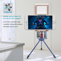 new mobile phone tripod mobile phone accessory camera stand