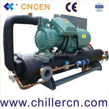 100Ton Bitzer screw chiller water cooled type
